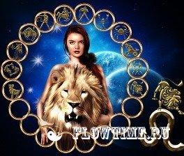 Гороскоп львы камни талисманы
