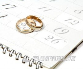 нумерология дата знакомства онлайн